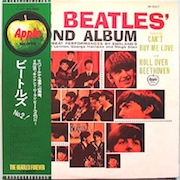ビートルズ No.2!(The Beatles' Second Album),Apple_AR8027
