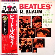 ビートルズ No.2!(The Beatles' Second Album),Apple_EAS70101