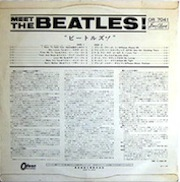 ビートルズ!(Meet The Beatles),ODEON-OR7041-back