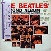 ビートルズ No.2!(The Beatles' Second Album),ODEON_OR7058-1