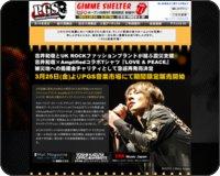 PGS音楽市場